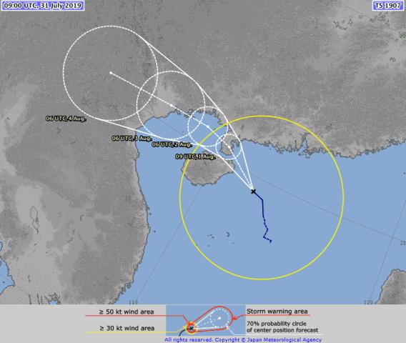 Dự báo của Trung tâm cảnh báo bão khu vực do ICAO chỉ định,Tokyo- Nhật Bản (Nguồn: Phòng QLHĐB cung cấp)